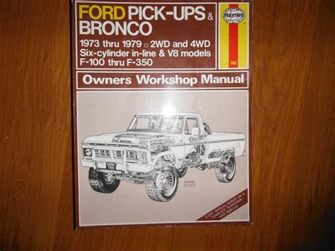 100 2006 ford f250 owners manual ford f250 dana 60 pml differential install review ford f 1973 1979 ford bronco f 100 f 150 f 250 f 350 service manual central nanaimo nanaimo