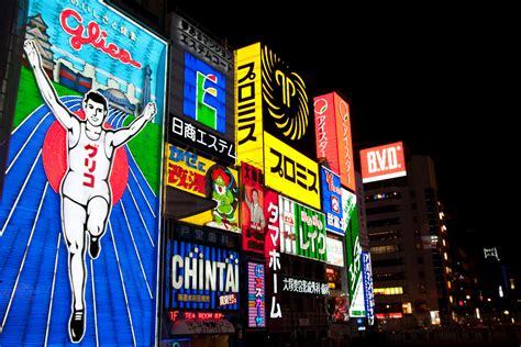 imagenes de japon moderno por carlos ho d publicado 23 23 utc agosto 2011 el