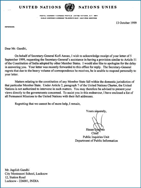 Un Conference Invitation Letter City Montessori School Lucknow India 6th International Conference Of Chief Justices