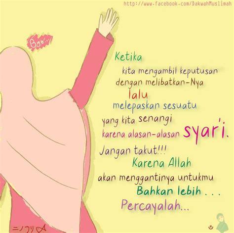kata mutiara muslimah wanita paling lengkap bilikata