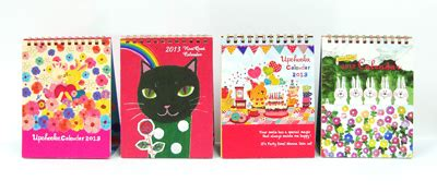 Cat Ct01 Black カラフルスタンドカレンダー orientalberry s