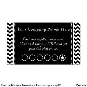 plain business card template microsoft word punch card template cyberuse