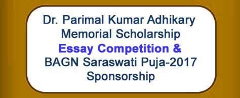 Geoffrey Memorial Essay Competition by Memorial Scholarship Bagn Home