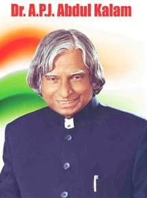 Apj Abdul Kalam Biography In Telugu Essay by Essay On Dr A P J Abdul Kalam 264 Words Edu Essay