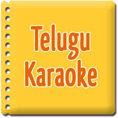 bhulaiya karaoke ghantasala download telugu karaoke songs