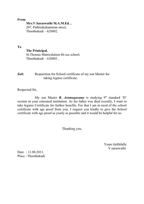 Request Letter Sle To School Hm Requestion Letter To School Certificate
