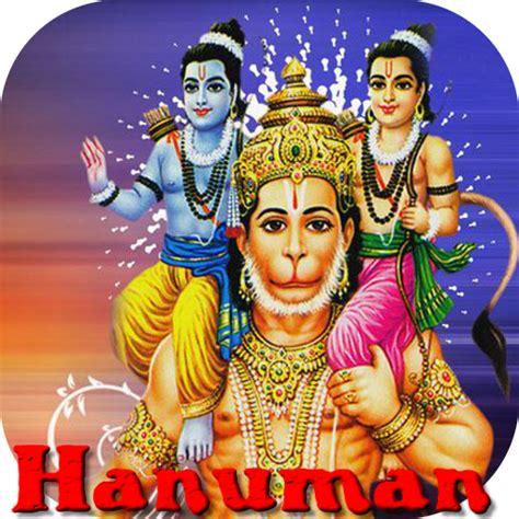 hanuman hd wallpaper for android download hanuman hd live wallpaper 3 3 apk for android