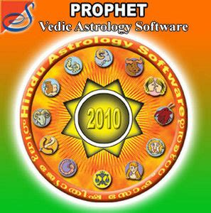Supersoft Prophet 2010   Astrology Software   Crack Full Version   New Study Club