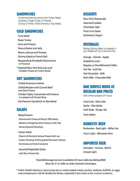 carnival cruise room service carnival cruise menu cruise with gambee
