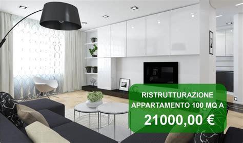 ristrutturazione appartamento a roma offerta ristrutturazione appartamento roma 100 mq a 21000