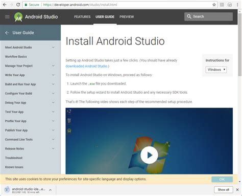 Android Studio Tutorial Notes | sharetechnote ltn low throughput network