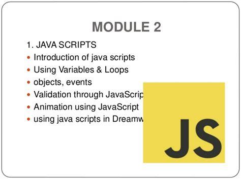 javascript module pattern public variables web desinging course