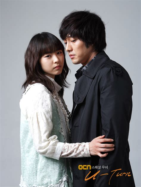 so ji sub mantan pacar u turn so ji sub lee yeon hee mv dramastyle