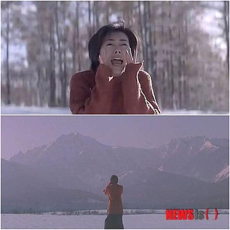 film love japanese japanese classic love letter to get korean remake the