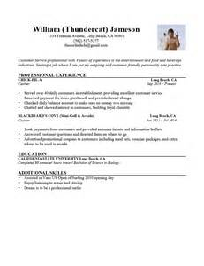 the 6 second resume challenge answers keep or trash create a resume resume cv
