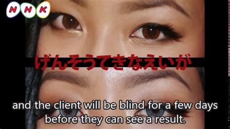 permanent eye color permanent eye color change in japan brightocular