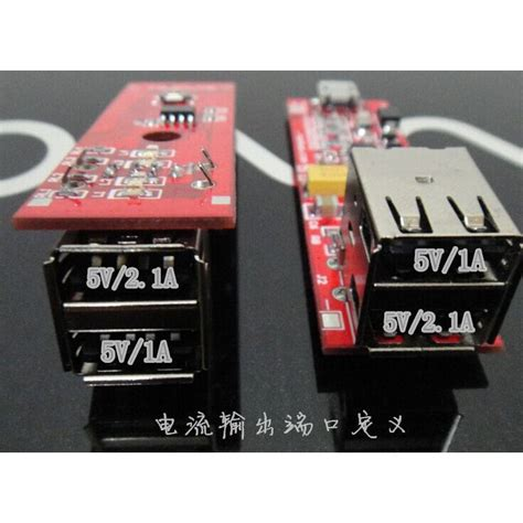 Modul Usb Charger dual usb charger modul 5v 1a 2a for 18650 diy power bank