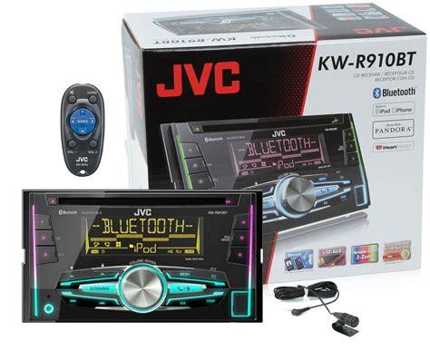 Remot Remote Recever Receiver Parabola Matrix Pro Kw jvc kw r910bt din cd receiver w bluetooth