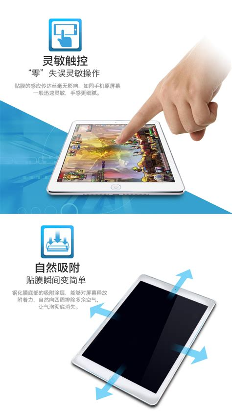 Apple Air 2 Indonesia 9h tempered glass screen protector for apple air 2