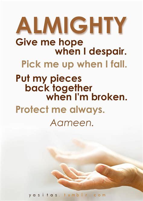 beautiful duaa islam prayer beautiful duaa quote islam allah quran