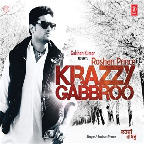 gabbroo music krazzy gabbroo songs download krazzy gabbroo mp3 punjabi