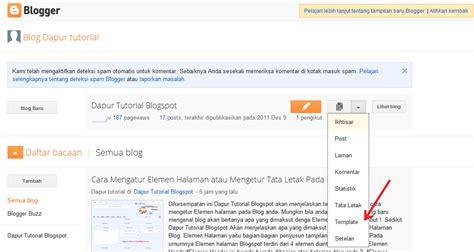 tutorial gambar sapi kandang sapi cara mengakses tilan baru blogspot