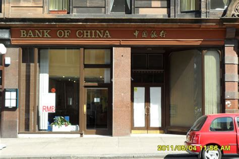 Branch Photos Bank Of China Uk