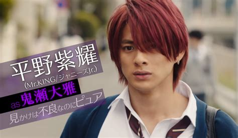 film romantic seru dokidoki film romance comedy quot honey quot luncurkan trailer baru