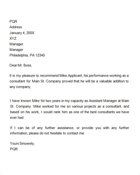 Reference Letter For Not So Employee Employee Recommendation Letter Crna Cover Letter