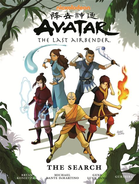 avatar the last airbender the search avatar the last airbender the search gene luen yang