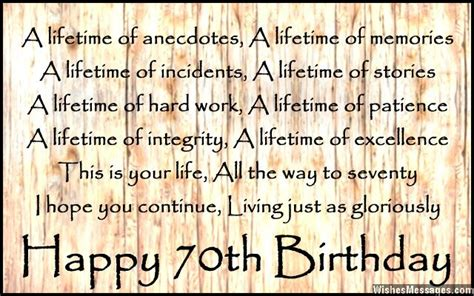 70th Birthday Quotes 70th Birthday Poems And Quotes Quotesgram