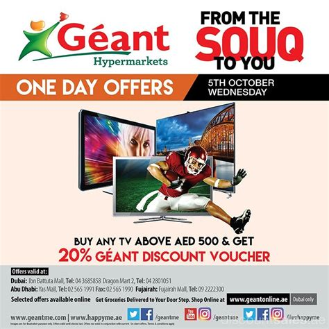 discount vouchers dubai buy any tv above 500 aed and get 20 discount voucher at
