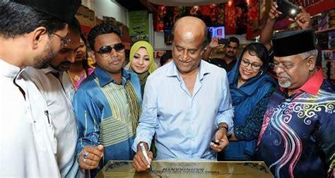 film malaysia malik rajinikanth launches kabali distributor s showroom in