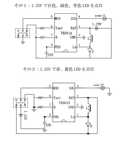the integrated circuit hobbyist s handbook pdf yx805 led driver datasheet