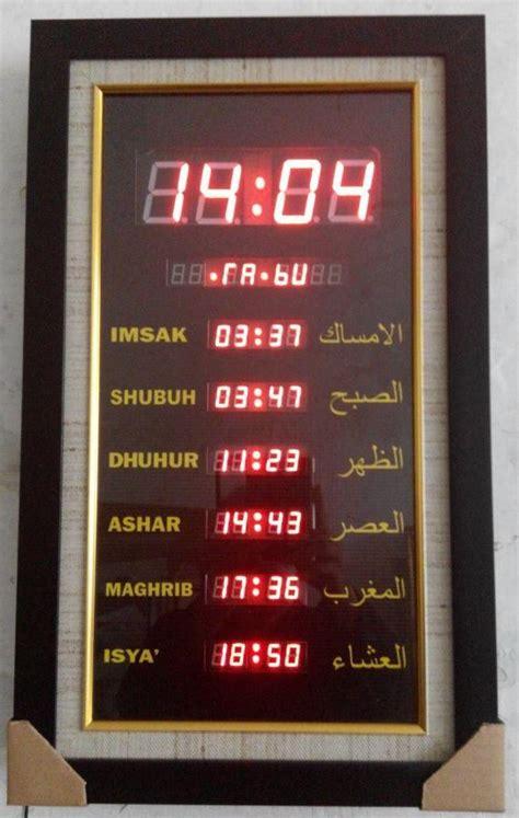 Jam Digital Jadwal Sholat Jeda Iqomah harga jam digital masjid jadwal waktu sholat digital abadi
