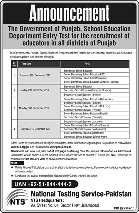 test pattern of nts for educators in punjab school education department punjab nts entry test 2013