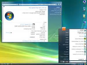 Microsoft windows 81 8 7 vista xp sp3 seven service pack
