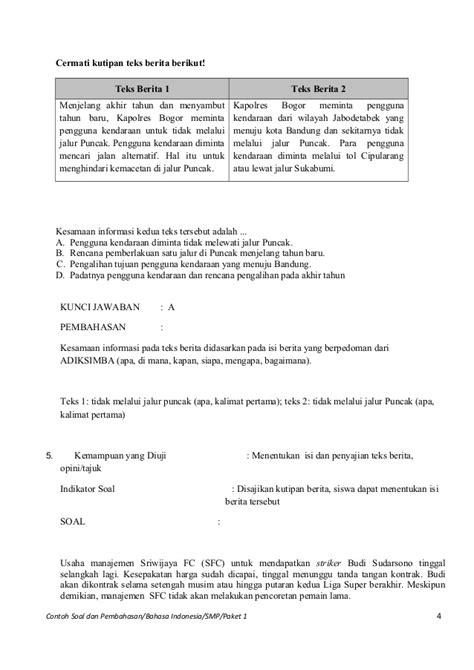 menulis teks opini contoh soal un bahasa indonesia smp pk1 dan pembahasannya