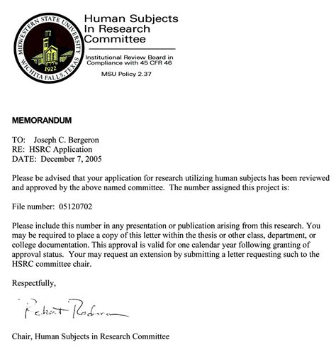 thesis committee request letter