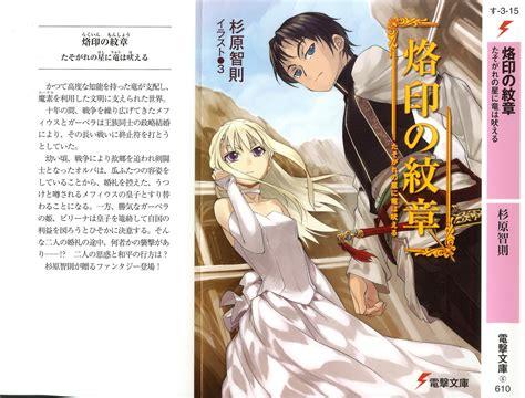 Overlord Light Manga Wowkeyword Com Light Novel