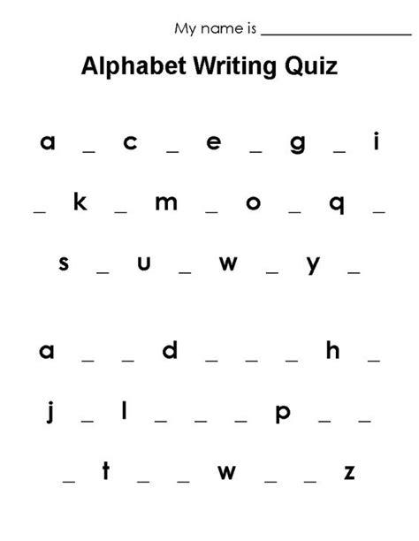 ejercicios del abecedario para niños de primaria - Buscar