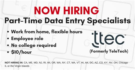 ttec now hiring part time at home data entry specialists