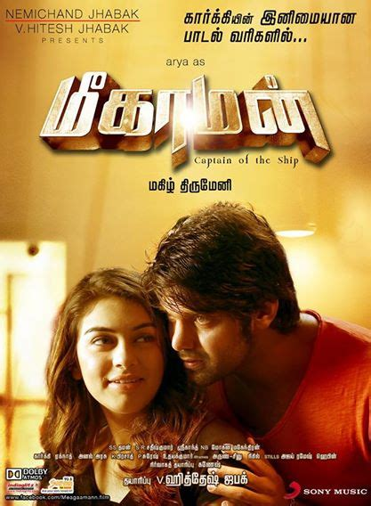 film review for up meaghamann movie review round up arya hansika starrer