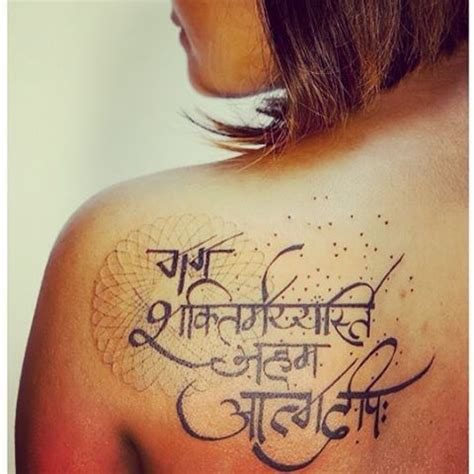 sanskrit tattoos designs best 25 sanskrit ideas on everything