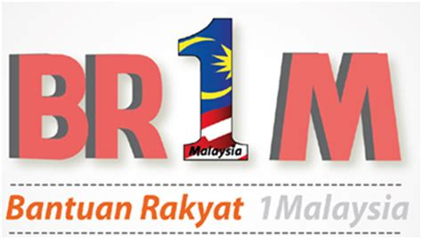 br1m bantuan rakyat 1malaysia br1m registration to be available on 1st december 2014