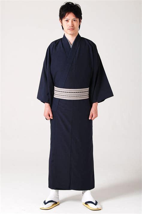 Plain Kimono kyoetsu oroshiya rakuten global market tailoring up