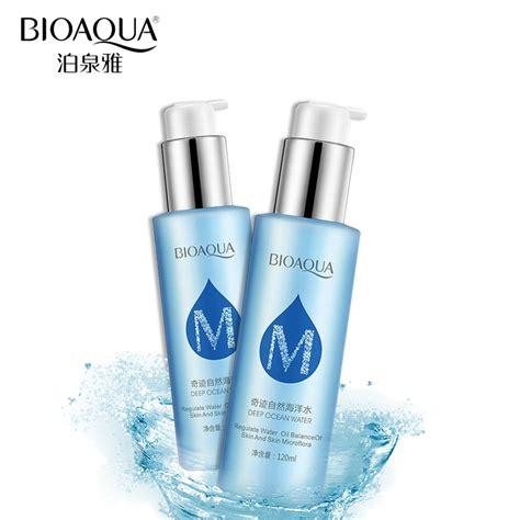 Bioaqua Pearls Lotion Anti Aging bioaqua water day moisturizing