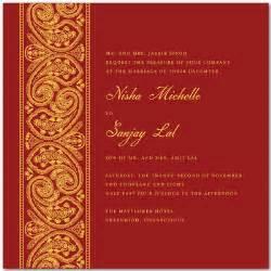 wallpaper asian wedding cards