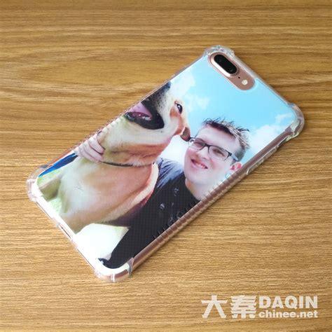 Iphone 7 Plus Custom Fuse iphone 7 plus customized mobile phone made by daqin mobile machine custom mobile