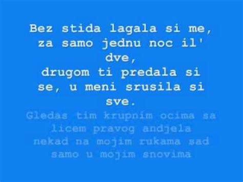 lyrics sha sha mladja pakao i raj lyrics